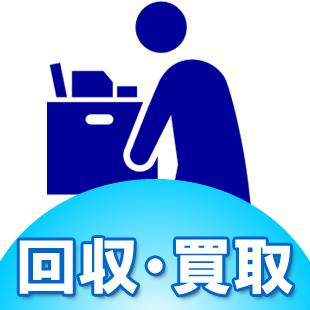 不用品や粗大ゴミの回収(宮崎)