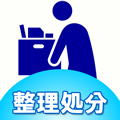 不用品や粗大ゴミの回収(山口)